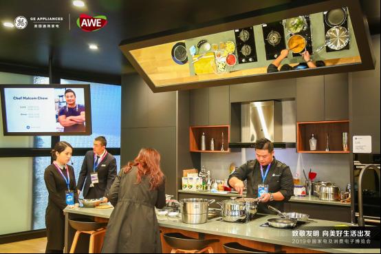 美国通用家电携4套高端成套厨电空降上海AWE-焦点中国网