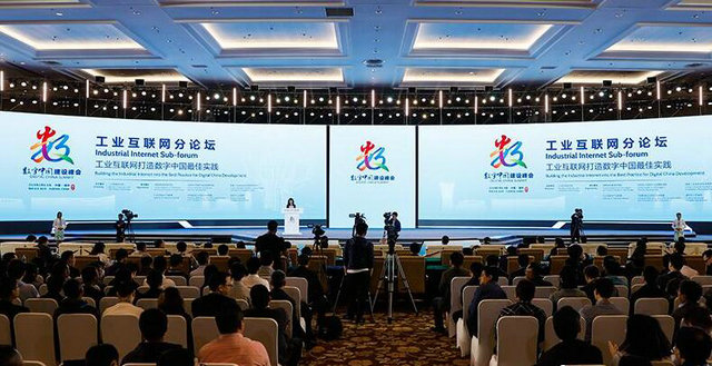 """海尔COSMOPlat:点亮第四次工业革命""""灯塔""""-焦点中国网"""